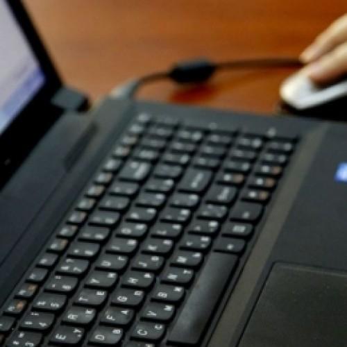Казахстанцы смогут узнавать расходы КСК через интернет