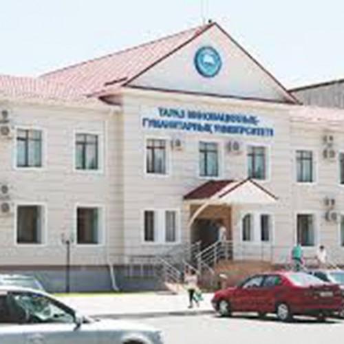В Таразе приостановлены лицензии ТарТИ и ТИГУ