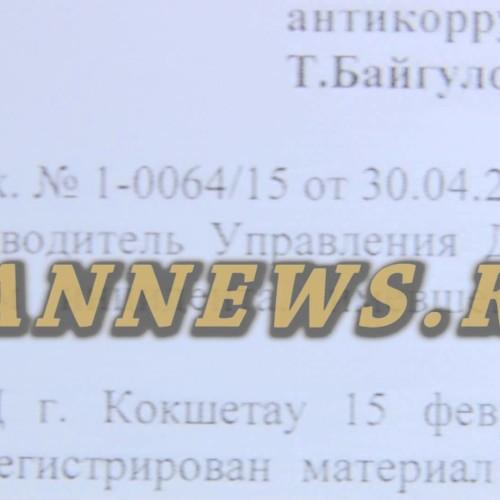 Устанавливается личность покровителя чиновника, избившего полицейского в Кокшетау