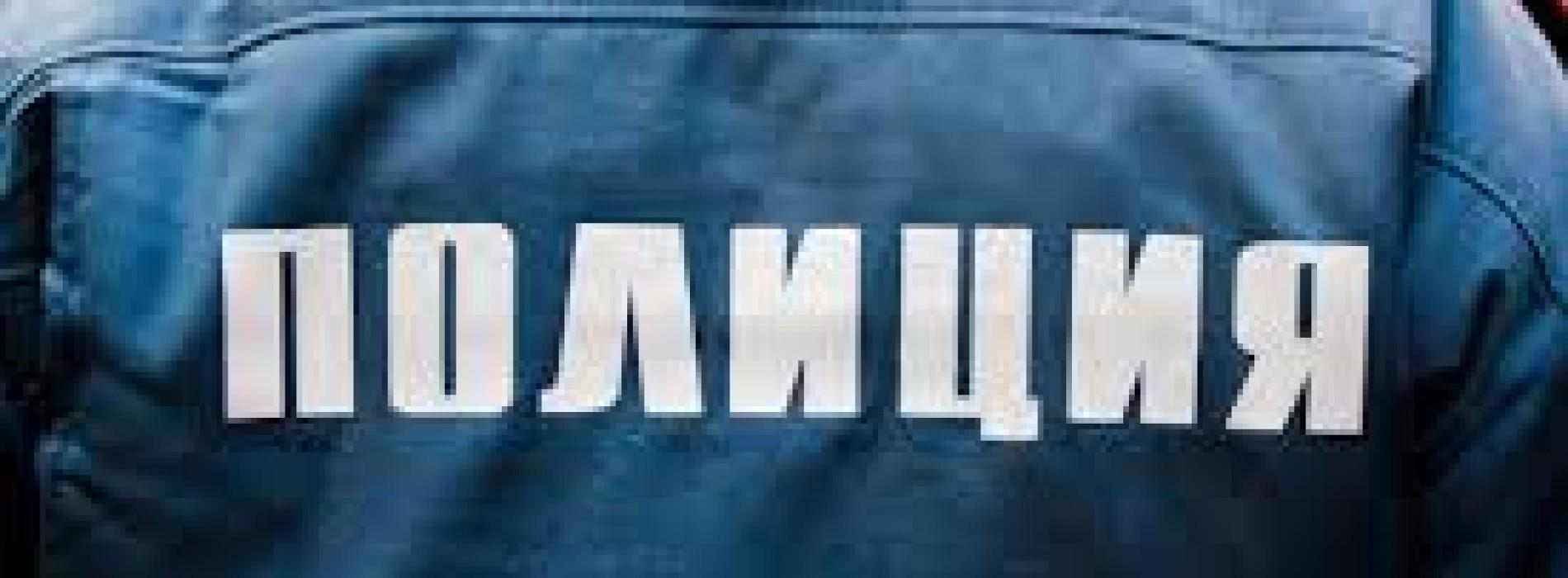 Полицейские ДВД ЮКО анонимно жалуются на коррупцию руководства