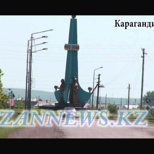 В Карагандинской области раскрыто несколько фактов коррупции