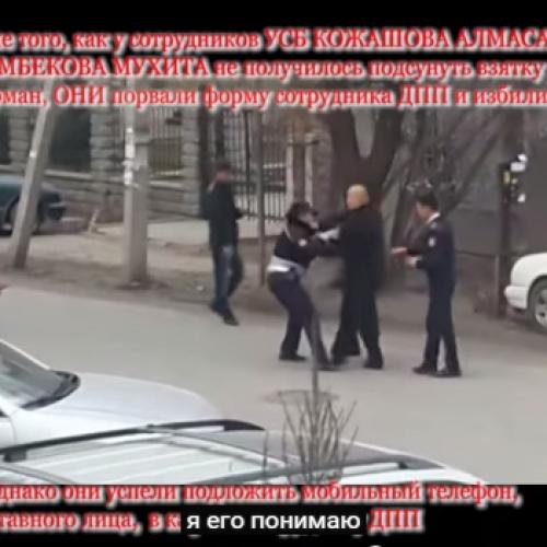 В интернете появилось видео «УСБ напало на сотрудников ДПП, в целях подставы»