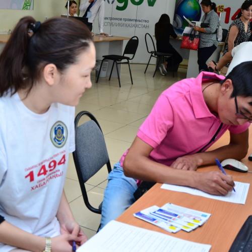 Антикоррупционными стикерами обклеили госучреждения Усть-Каменогорска