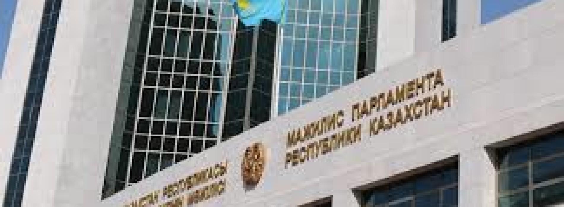 Нурсултан Назарбаев: «В 2016 году ряд законов был принят некачественно»
