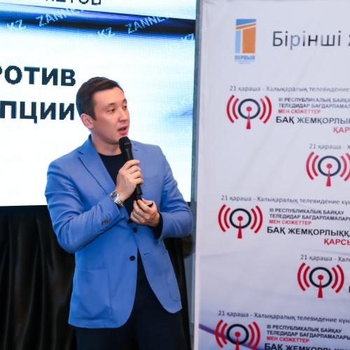 В Казахстане определены победители конкурса «СМИ против коррупции»