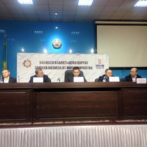 Как бороться с лжепредпринимательством в Казахстане