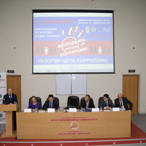 Студенты алматинского вуза стали участниками семинара в честь Дня борьбы с коррупцией