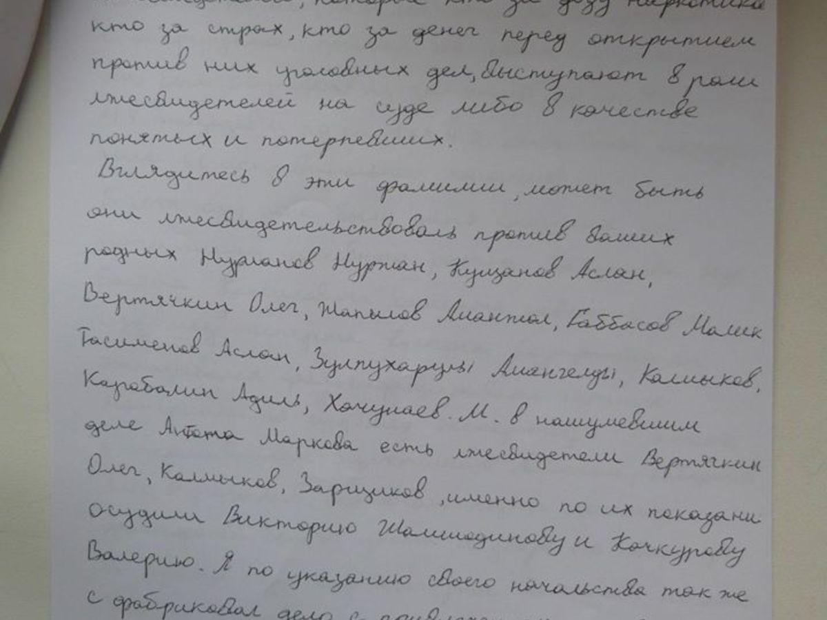 примеры эротических писем второй раз