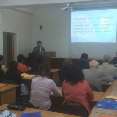 Казахстанская модель государственной службы