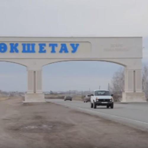 В Кокшетау со скандалом уволили председателя суда