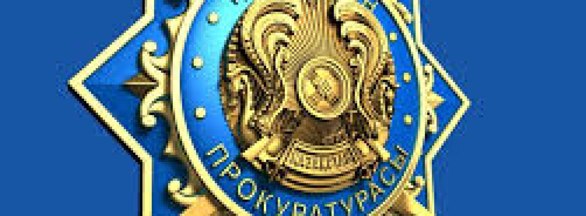 Генпрокурор назвал действия некоторых госслужащих дискредитацией политики главы государства