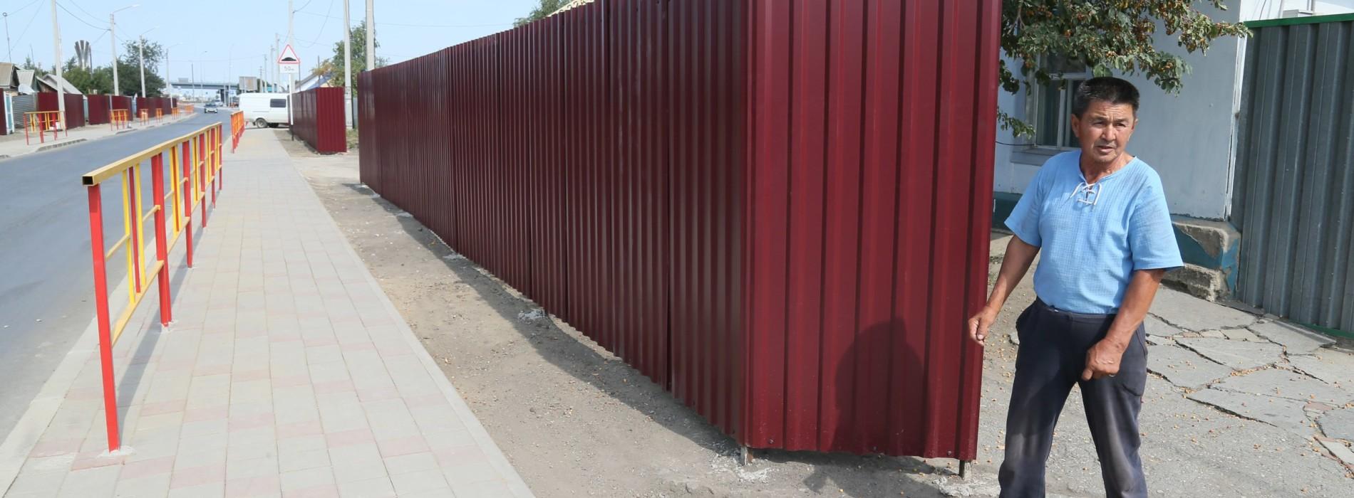 Забор для закрытия домов
