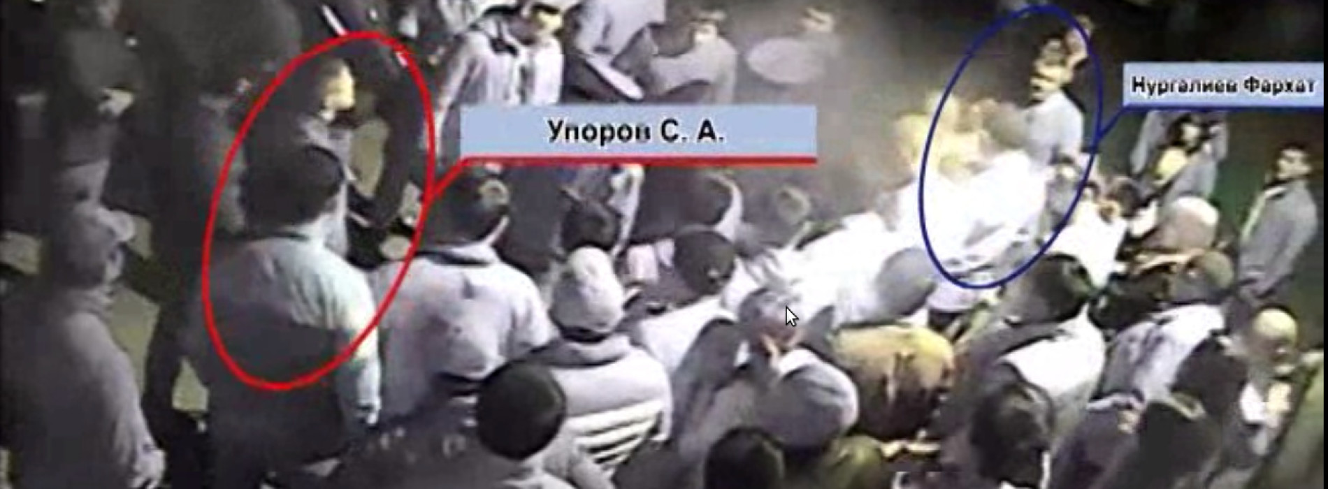 С деталями уголовного дела ознакомятся в Генпрокуратуре