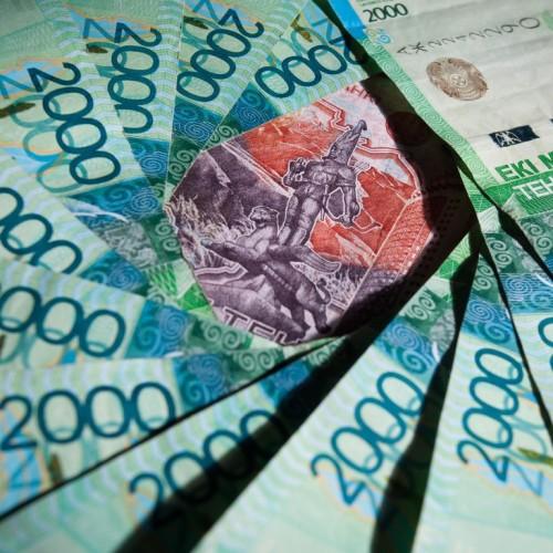 13 млрд тенге украдено с начала программы индустриализации