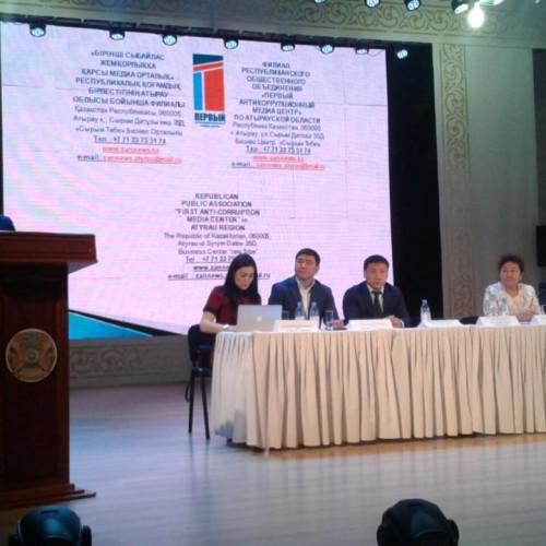 В Атырау прошел семинар для иностранцев и госучреждений
