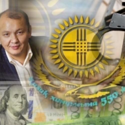 Алматинский чиновник стал фигурантом дела о хищении
