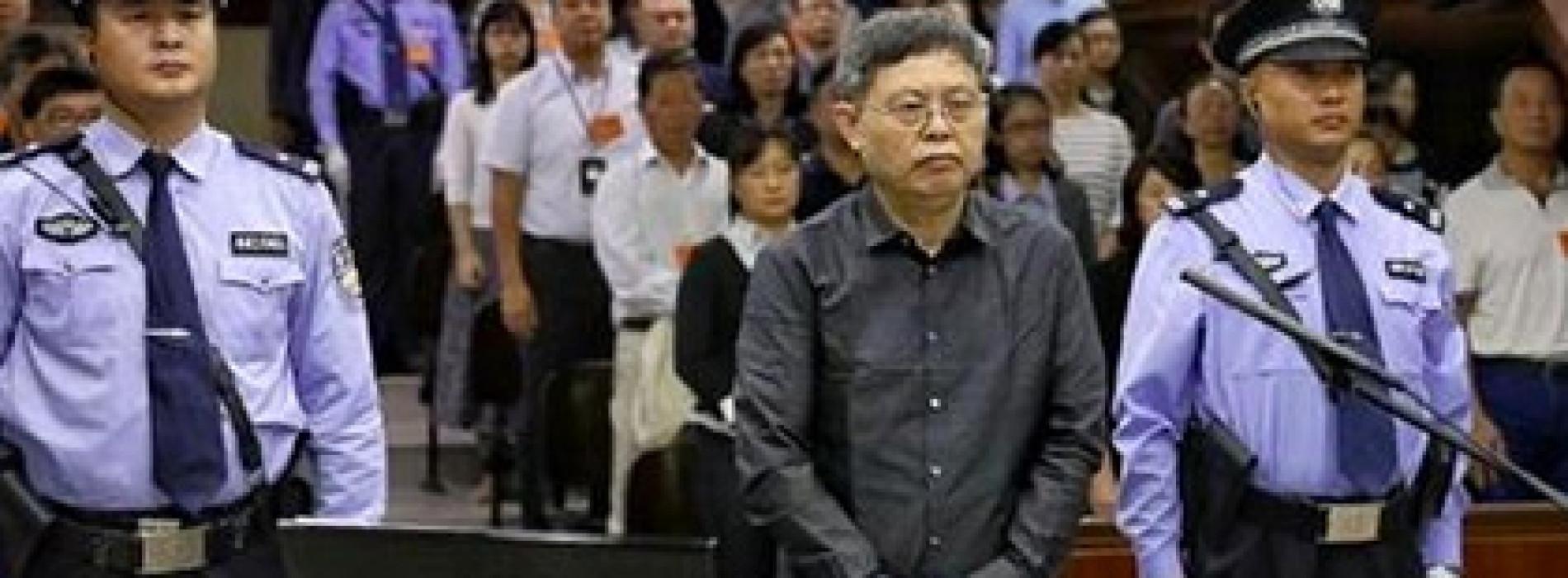 В Китае чиновника приговорили к пожизненному сроку