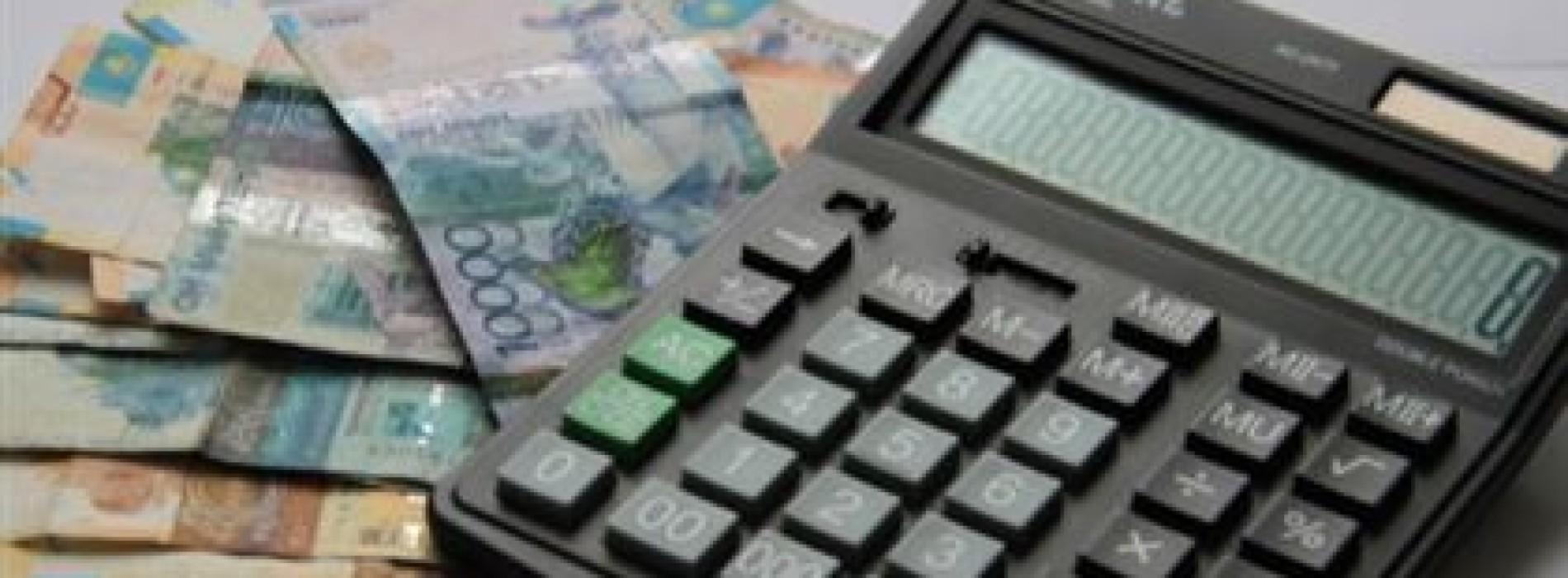 247 миллионов тенге налогов задолжали хозяева элитных домов и квартир в Алматы