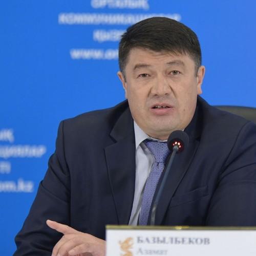 КУИС МВД РК возглавил Азамат Базылбеков