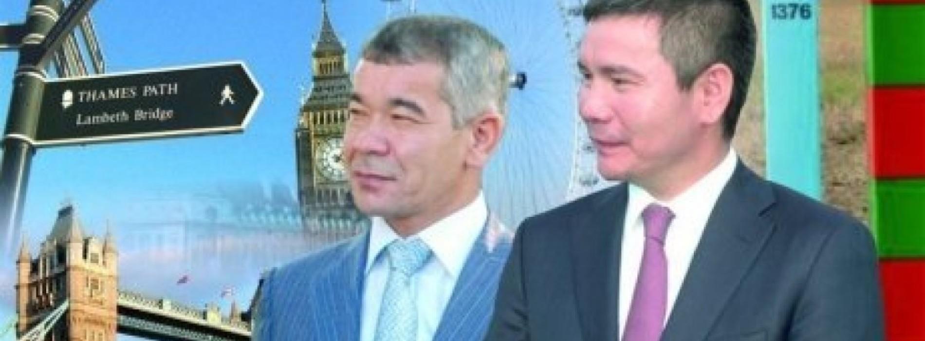 Дело экс-акима Бергея Рыскалиева не завершено