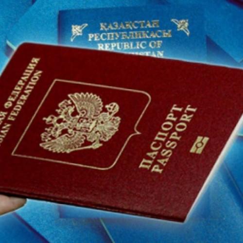 Более 500 жителей СКО лишили гражданства Казахстана