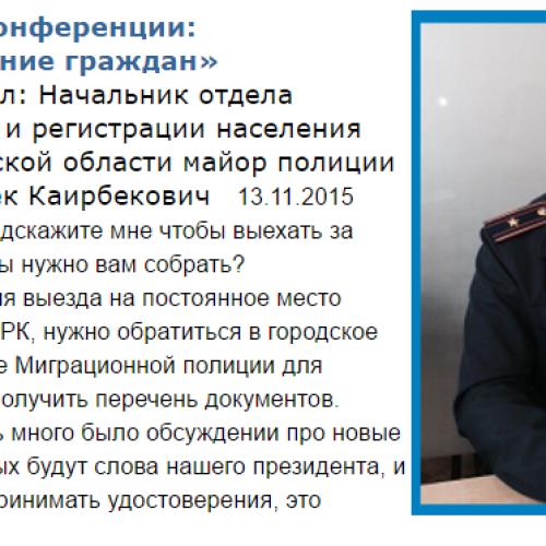 Полицейского из Кокшетау убил майор ДВД