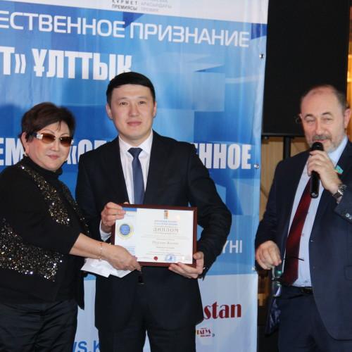 Шесть руководителей пресс-служб стали лучшими и получили премию «Общественное признание»