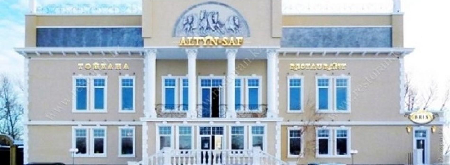 На бывшую собственность Ахметжанова не нашлось покупателей.