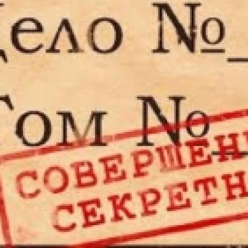 КНБ засекретил дела Майлыбаева и Дутбаева