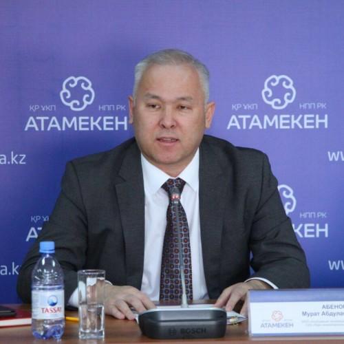 Мурат Абенов избран председателем комитета по IT-технологиям