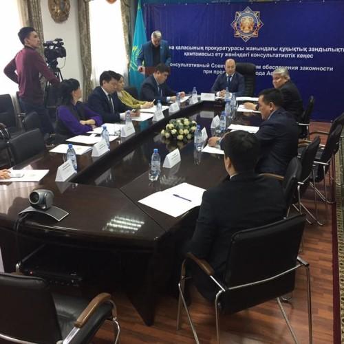 В Астане Консультативный совет утвердил план работы