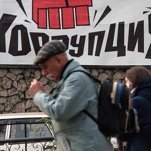 В Казахстане предложили создать антикоррупционную коалицию
