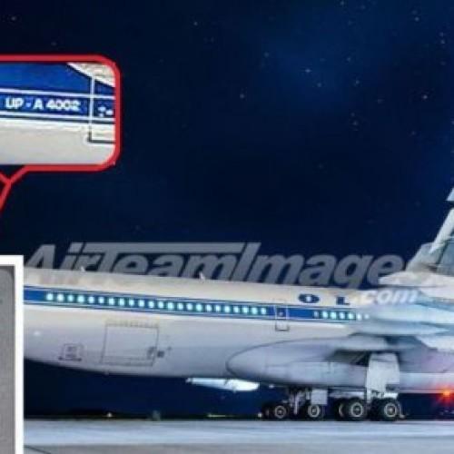 Кому принадлежат самолеты, которые могли быть проданы в Сирию, рассказали в МИР РК