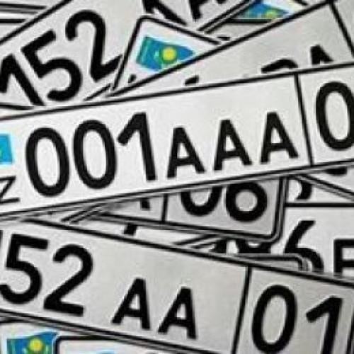 Перечень «престижных» автомобильных номеров расширят в Казахстане