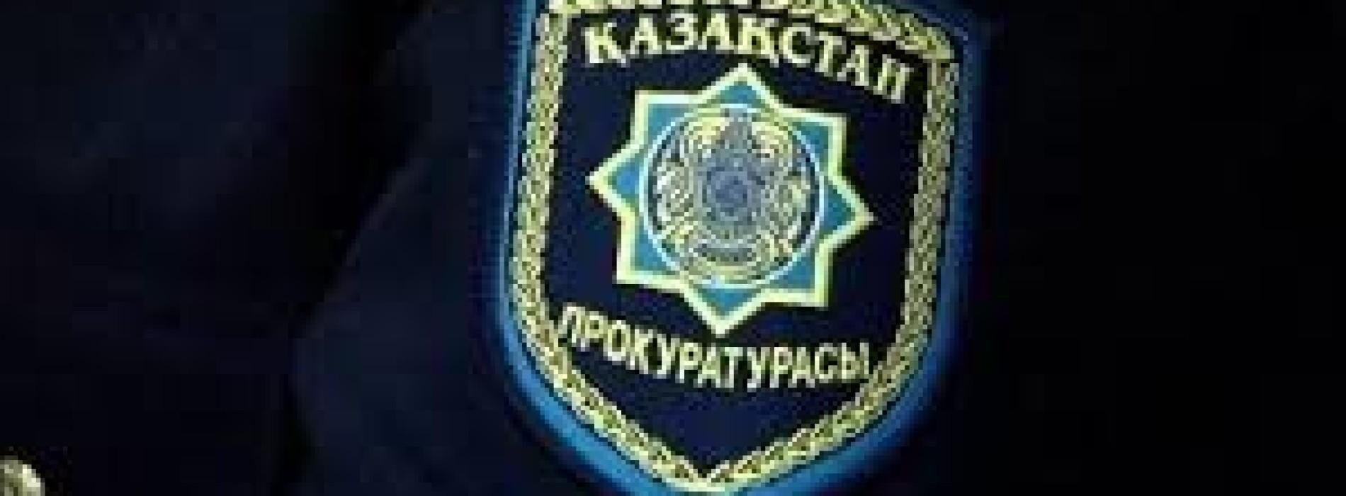 Прокурора уволили после скандального ДТП в Уральске