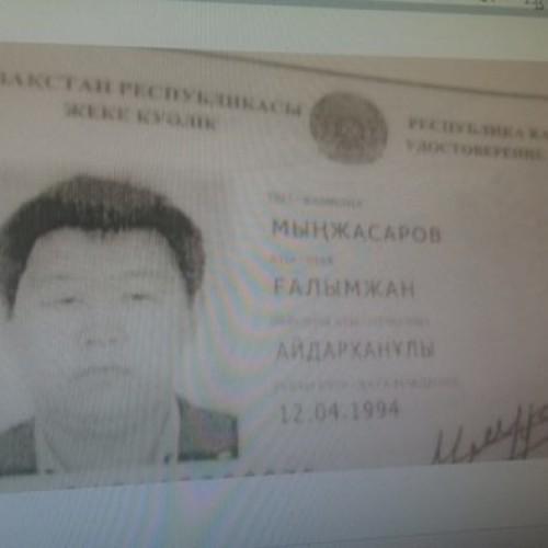 Пьяный прокурор пытался скрыться с места ДТП в Уральске