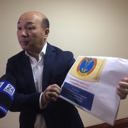 Помечать спецзнаками служебные авто чиновников предложили борцы с коррупцией