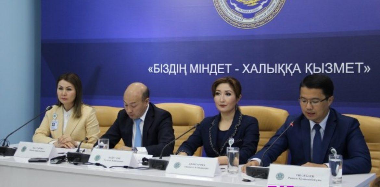 В Астане создадут Антикоррупционный хаб предпринимателей