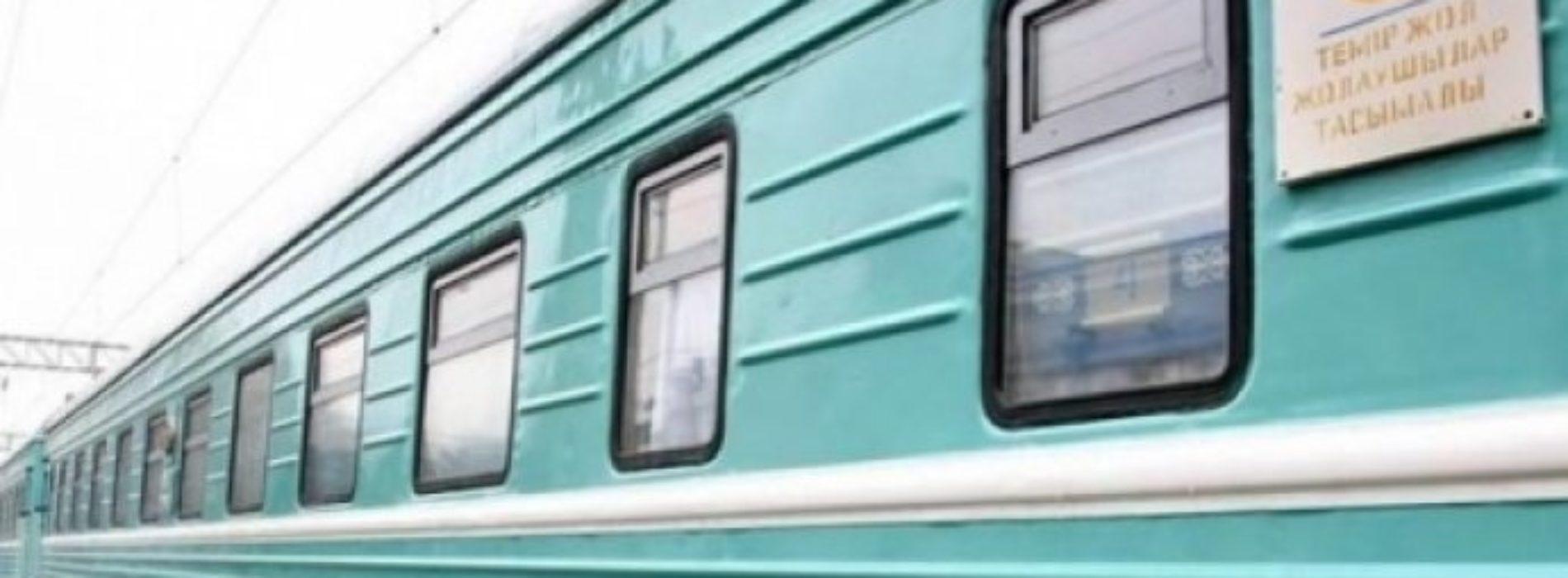 Перекупщиков билетов в Казахстане предложили наказывать строже