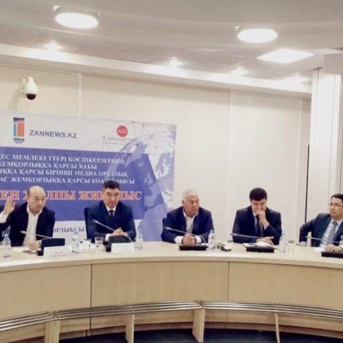 Председателем международного экспертного совета Антикоррупционного хаба избран Мурат Абенов
