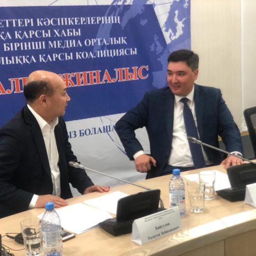 В Астане подписано двустороннее соглашение по вопросам противодействия и борьбы с коррупцией