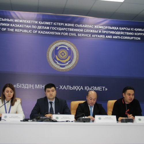 Антикоррупционный хаб станет площадкой по улучшению бизнес климата между тюркоязычными странами