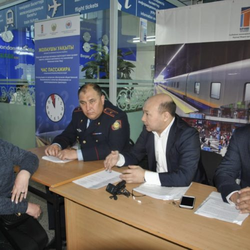 Общественники проверили казахстанские поезда