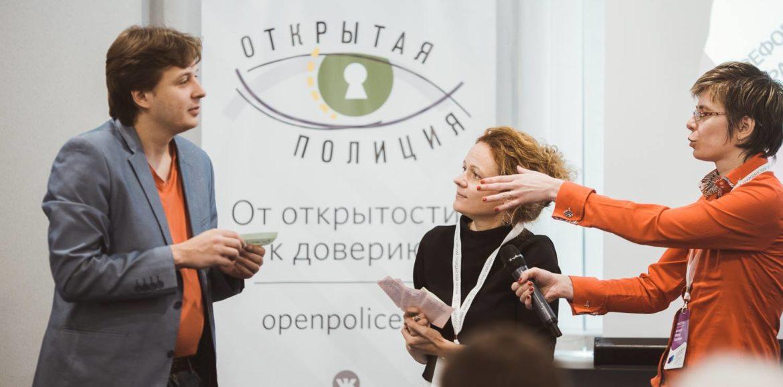 Полицейских и судей намерены наблюдать общественники