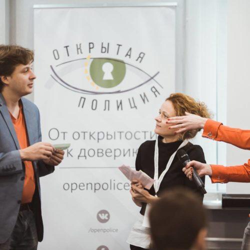 Казахстанцы могут вносить предложения по повышению доверия к полиции