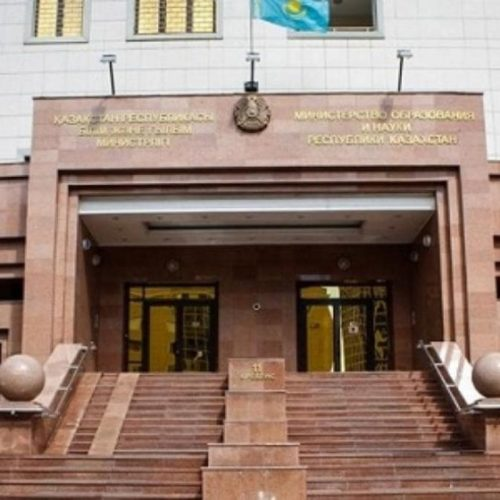 Наркопритон в шымкентском вузе: МОН РК начата проверка