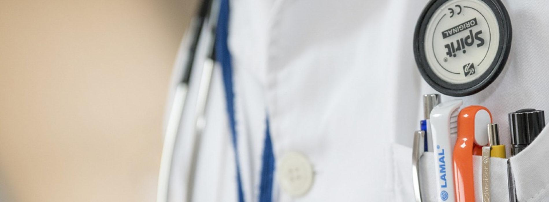 Родственники пациента избили медперсонал ГКБ №7 Алматы