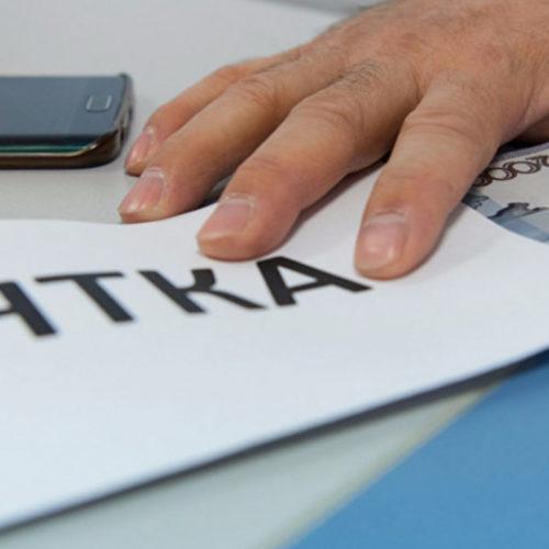 Зама районного акима в Карагандинской области подозревают в получении взятки