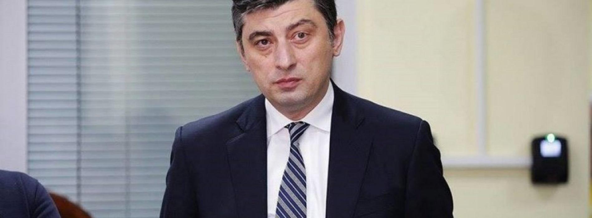 Экс-глава МВД Грузии стал новым премьером страны