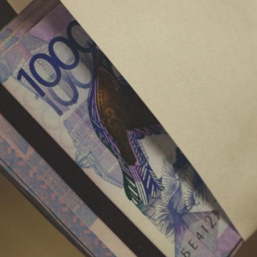 1 млн тенге за выделение земельного участка: чиновника подозревают в получении взятки
